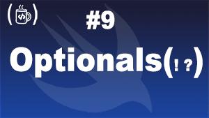 swift-optionals