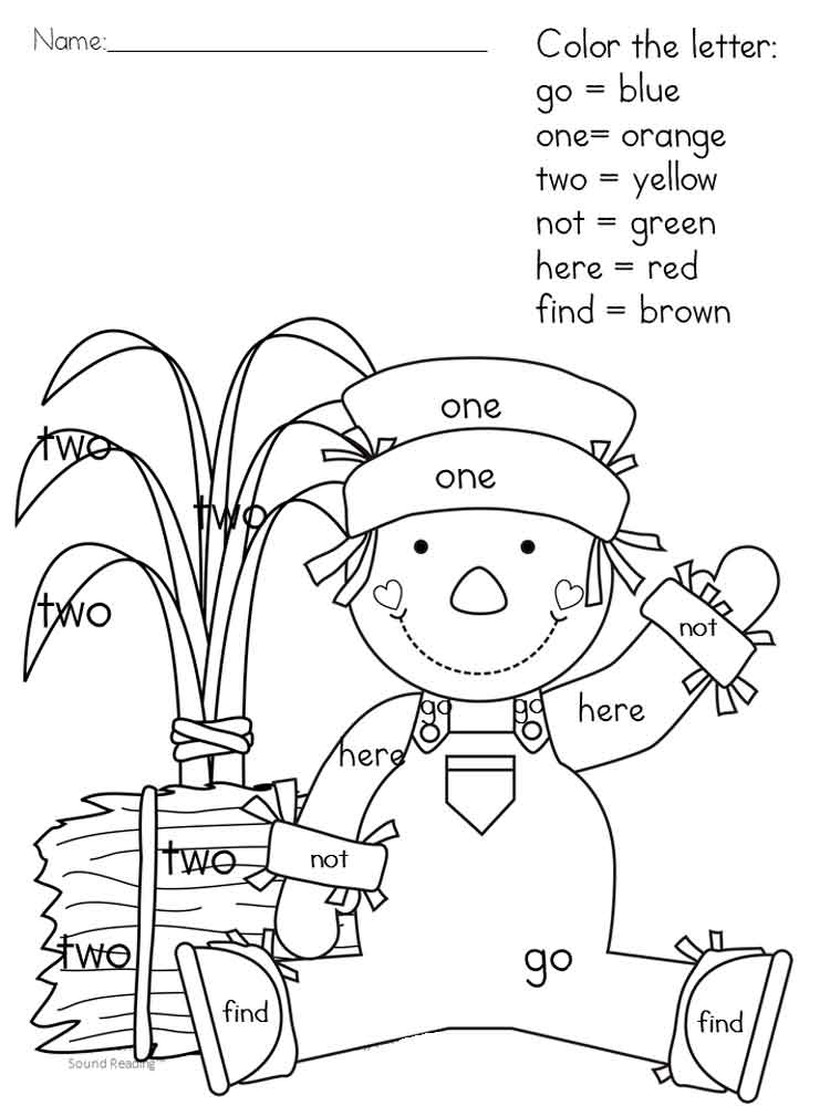 Hidden Sight Words Coloring Pages Free Printable