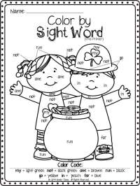 Sight Word Pages Printable Coloring Pages
