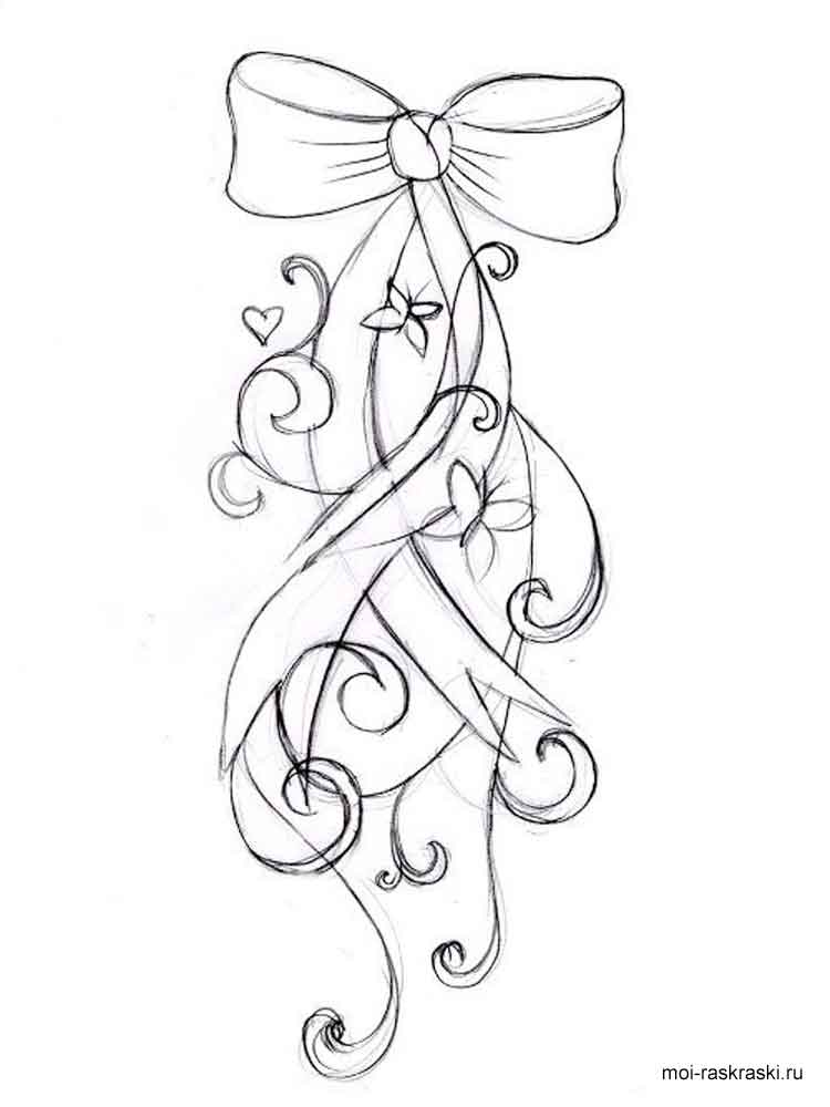 Anime Girl Bow And Arrow Drawing Sketch Coloring Page