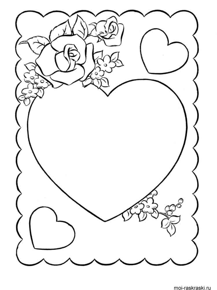 Heart coloring pages. Download and print Heart coloring pages.