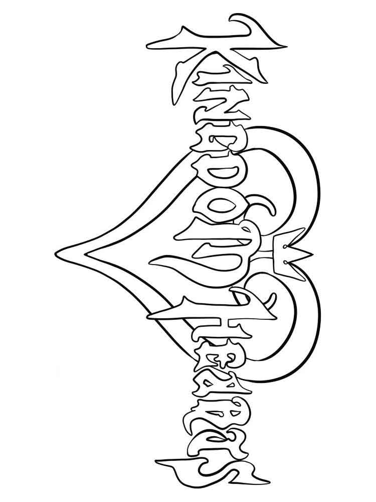 Kingdom Hearts coloring pages. Free Printable Kingdom