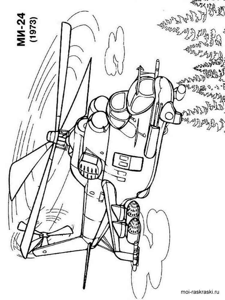 Helicopters coloring pages. Download and print helicopters