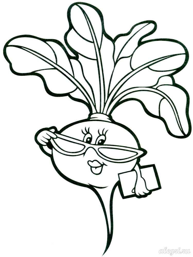 Parsley Coloring Page Coloring Pages