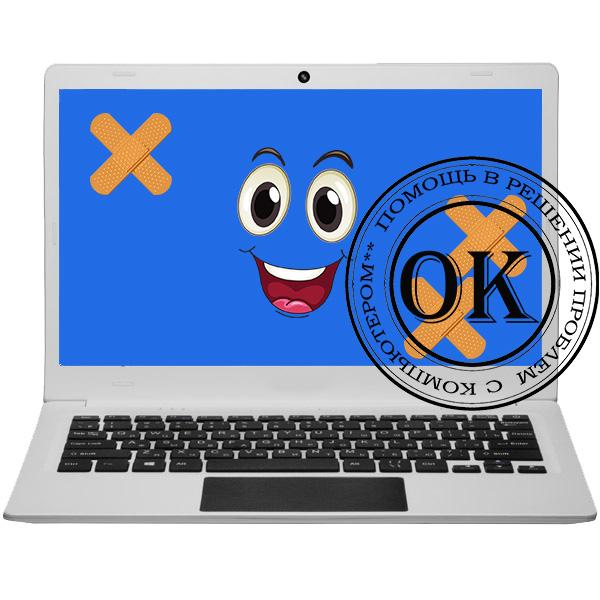 Помощь в настройке WI-FI роутера, с использованием программы TEAMVIEWER и программ на смартфоне VIBER или WHATSAPP