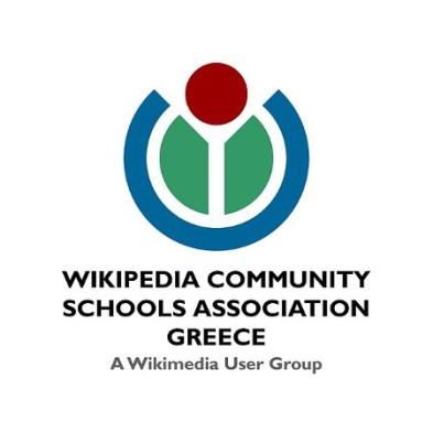 Wikipedia_Community_Schools_Association_Greece