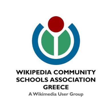 Wikipedia_Community_Schools_Association_Greece