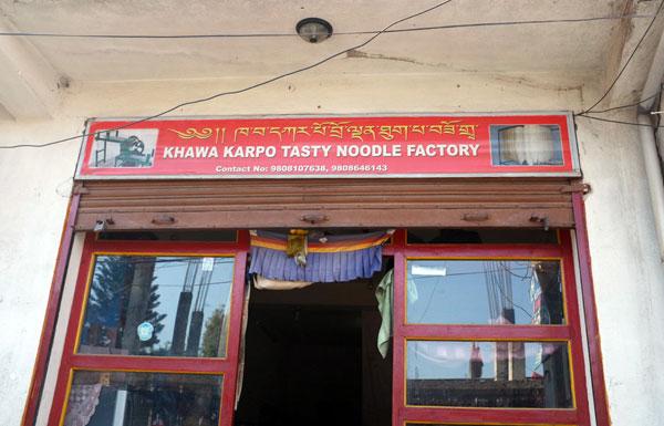 noodle-factory