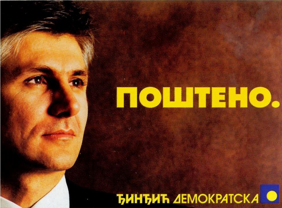 Đinđić's Belgrade elections poster
