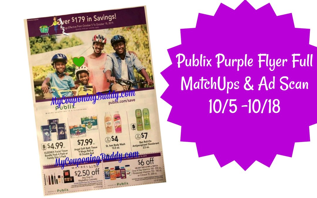 Publix Purple Flyer 10/5 to 10/18 couponing coupons