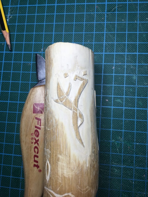 Khan carved