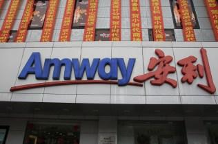 Shanghai amway