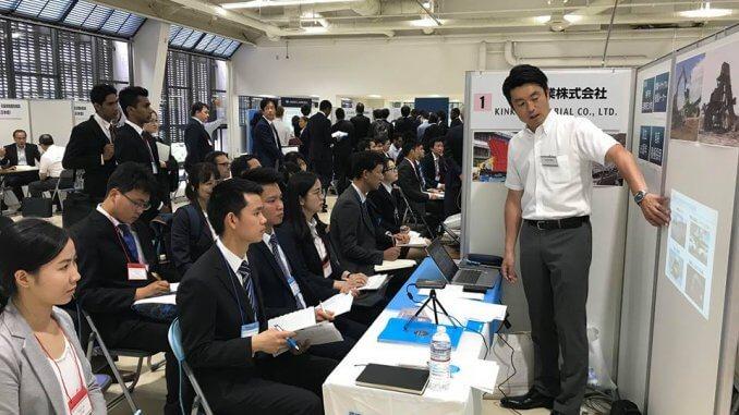 Entretien d'embauche au Japon