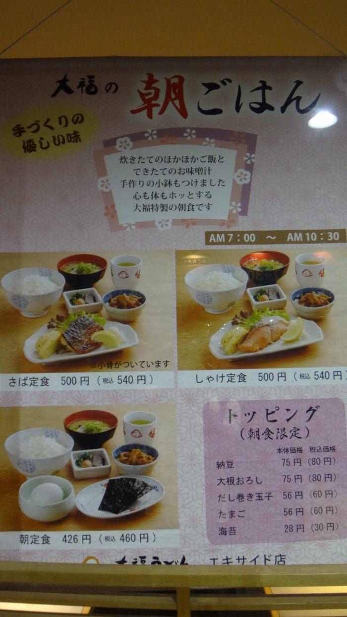La formule petit-déjeuner classique proposée dans un restaurant.