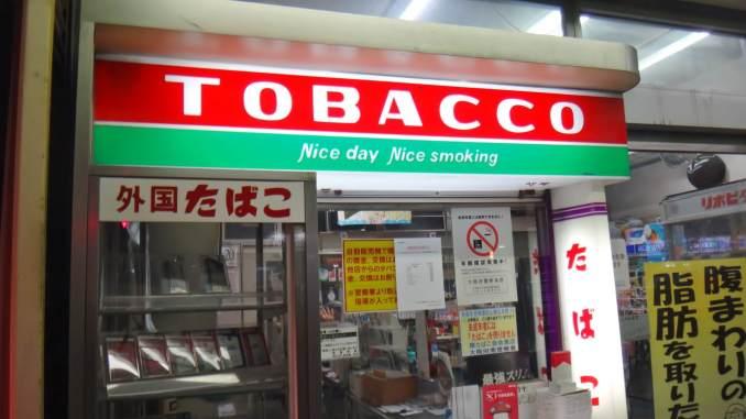 Japon : Quelques sombres facettes