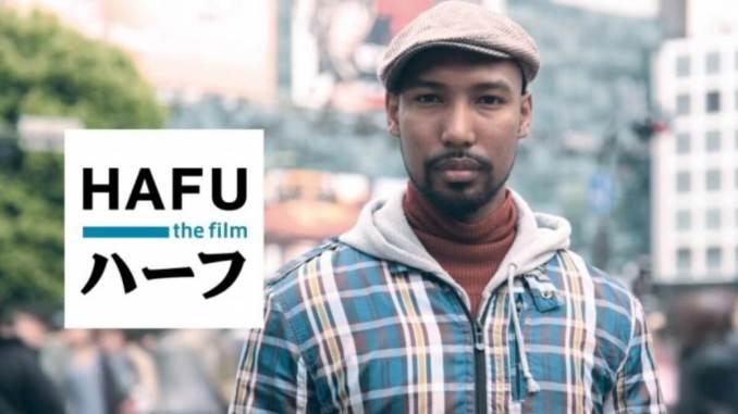 Japonais rencontres avis du site