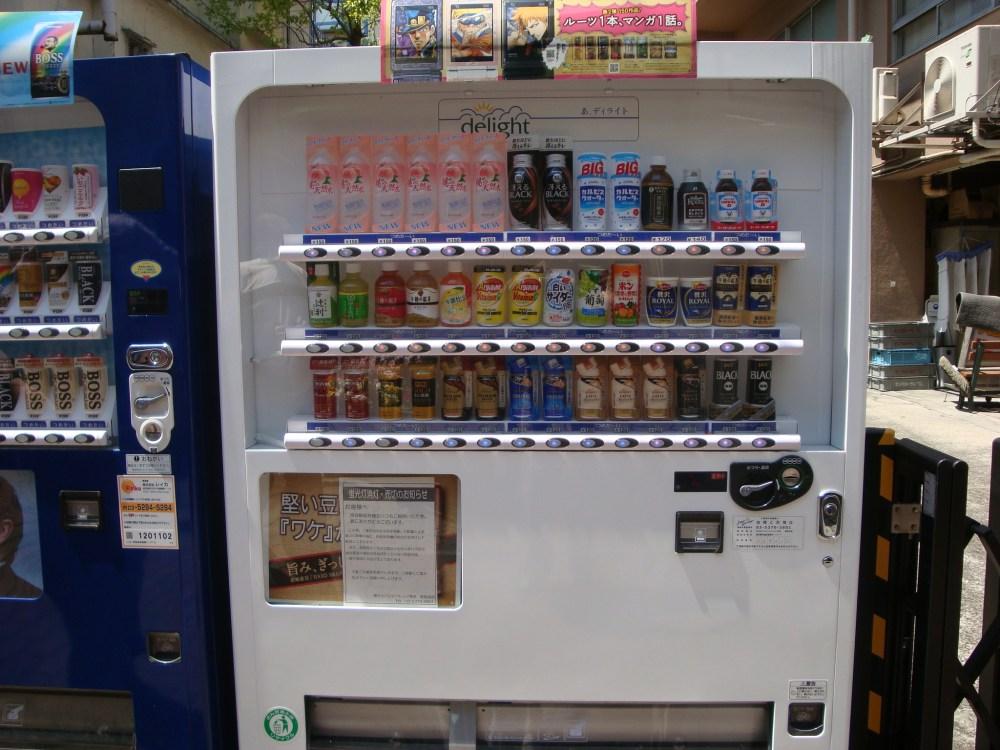Harajuku, Shibuya and a Visual Kei Live (1/6)