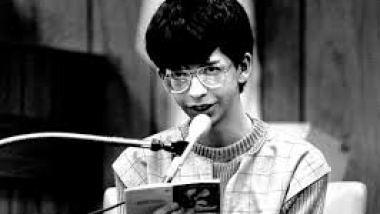 John Hovey Teen Killer