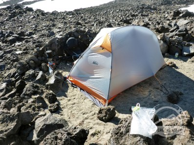 My tent site