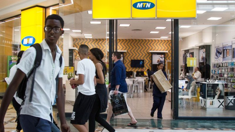 COVID-19: MTN Gives Out N1.9bn Airtime, 300 Free SMS, Data, Others To Nigerians