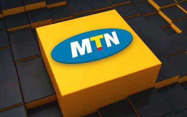 MTN Nigeria Raises Historic N100bn Through Commercial Paper