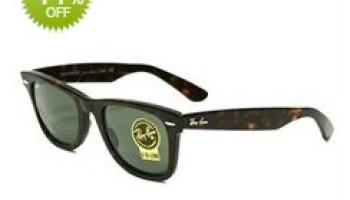 3f40e24c20aa Rakuten~ Ray-Ban Wayfarer Sunglasses Only $56.99 Shipped - My DFW Mommy