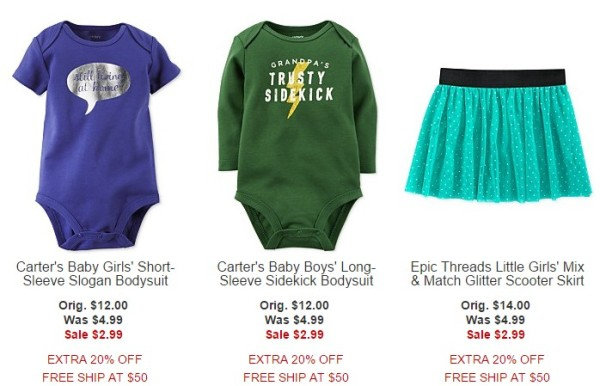 b4b1c2a0b80 Macy s~ Extra 20% Off Kid s Clothing - My DFW Mommy