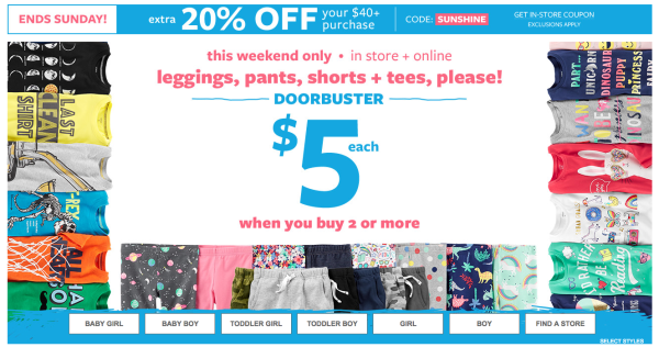 OshKosh B'gosh offers promo codes often. On average, OshKosh B'gosh offers 72 codes or coupons per month. Check this page often, or follow OshKosh B'gosh (hit the follow button up top) to keep updated on their latest discount codes. Check for OshKosh B'gosh's promo code exclusions/5(36).