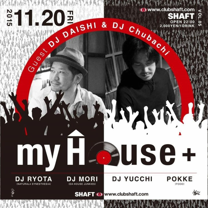 my House+DJ Chubachi & DJ DAISHI vol.5