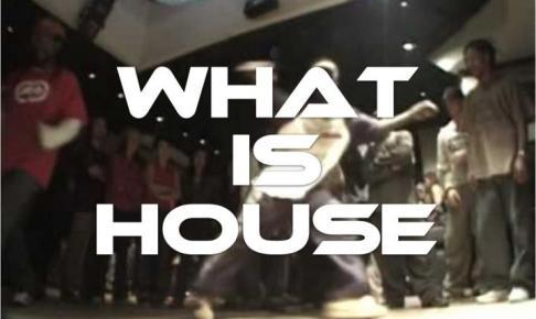 HOUSE DANCE (ハウスダンス) とは! 【徹底解説】