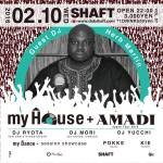 my House+ AMADI Japan Tour 2016