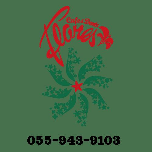 Cafe&Darts Flores (三島)