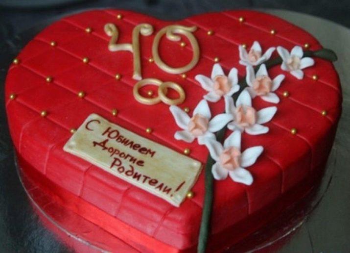Bir düğün 40 yıl birlikte yaşamaktır: Yıldönümü, Nasıl Kutlanacağı, Tebrikler