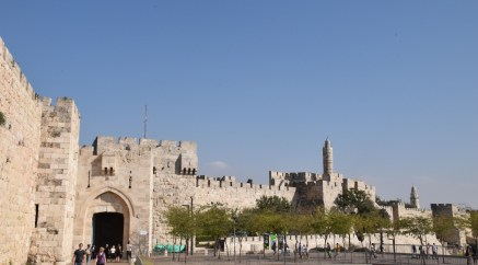 approaching Jaffa Gate to the Old City