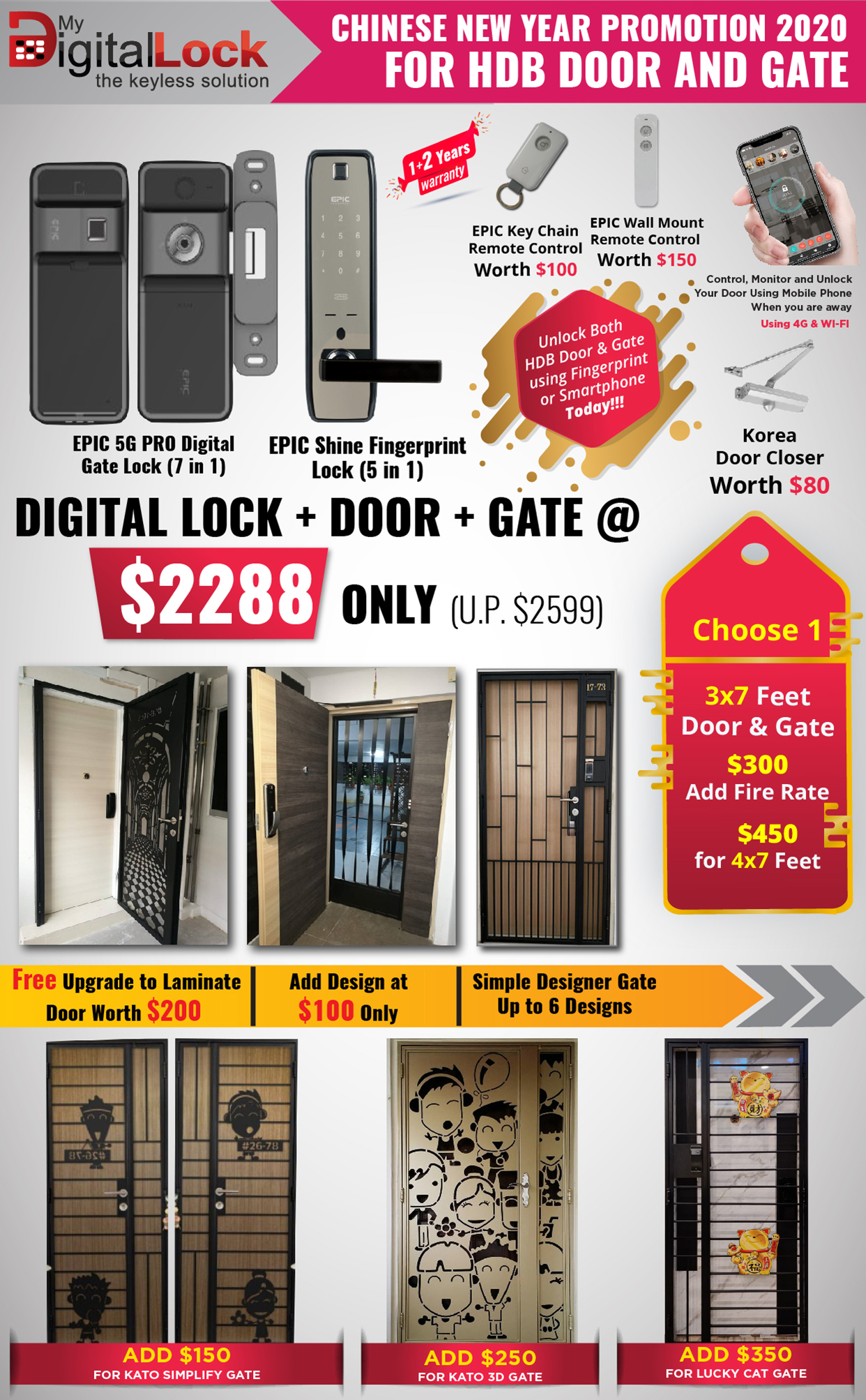 EPIC-5G-Pro-Digital-Gate-Lock