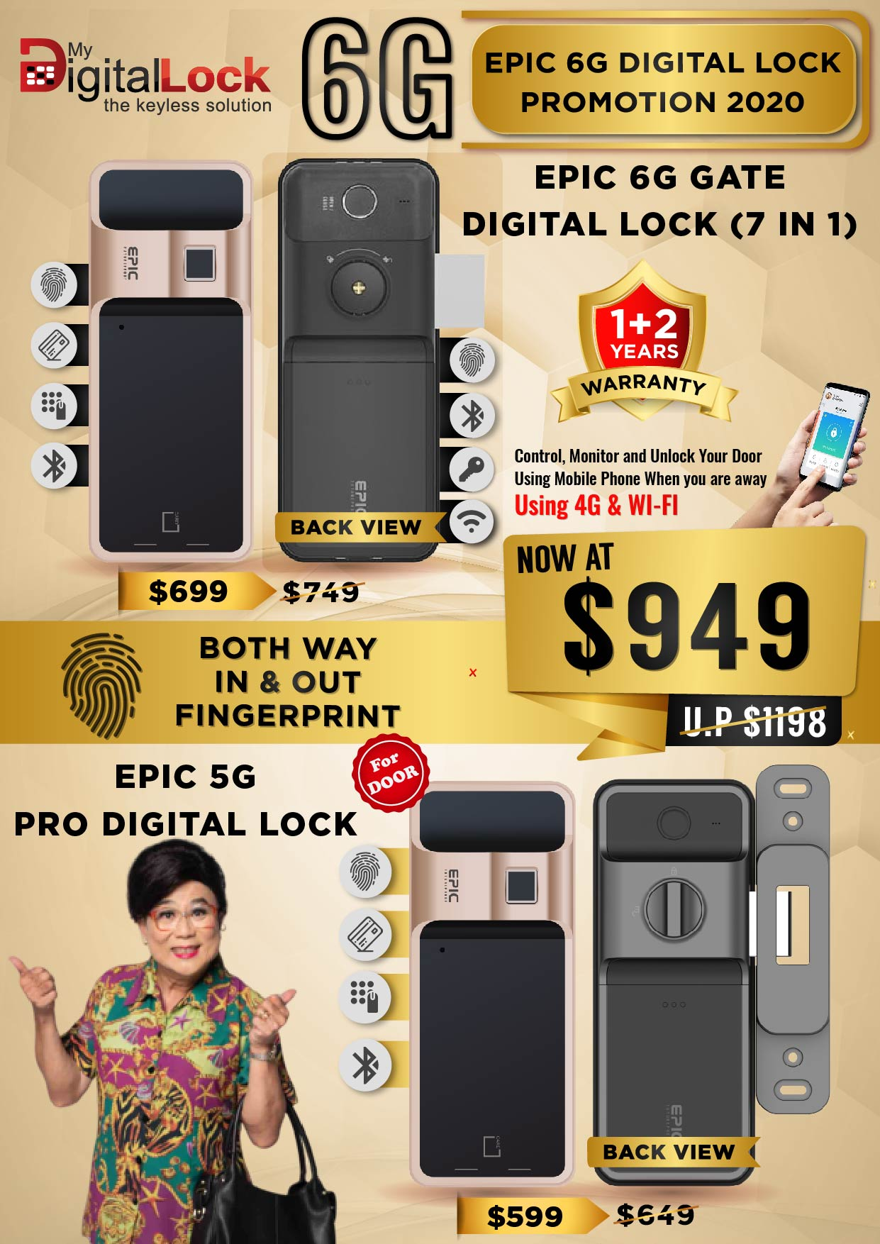 EPIC-6G-Gate-and-5G-Door-Digital-Lock-7