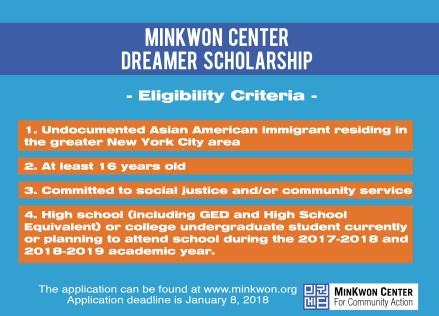 minkwon_scholarshipfund