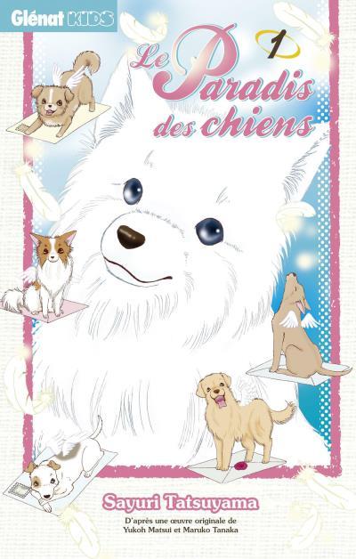 Le-paradis-des-chiens (1).jpg