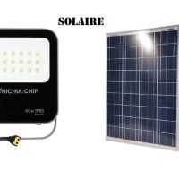 PROJECTEUR SOLAIRE WELL 60W