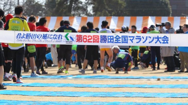 第62回 勝田全国マラソン(2014年1月26日)出場レポート 3時間40分08秒