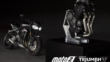 Triumph To Supply Engines For Fim Moto2 World Championship Starting 2019 Season