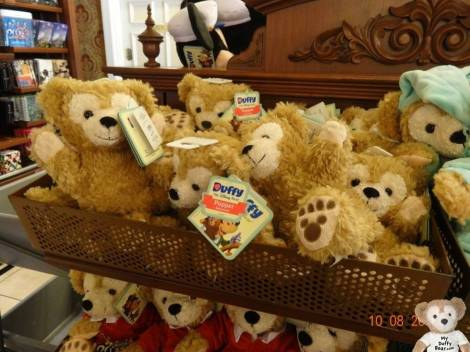 "Magic Kingdom Emporium basket full of Duffy the Disney Bear 10"" Puppets"