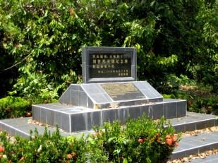石隆门乡绅父老修建的刘善邦英雄纪念碑