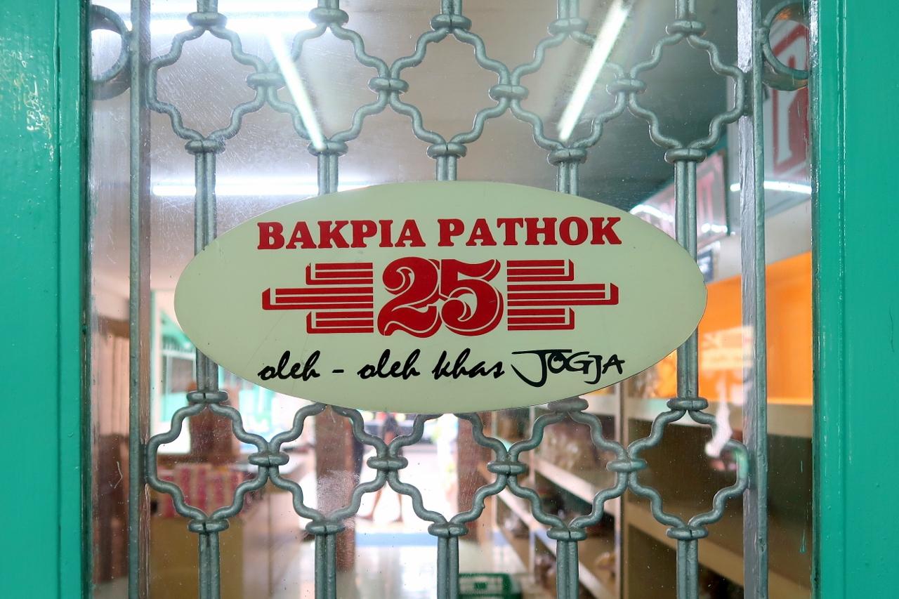 Berburu Bakpia Pathok 25 Langsung ke Pabriknya Jogja