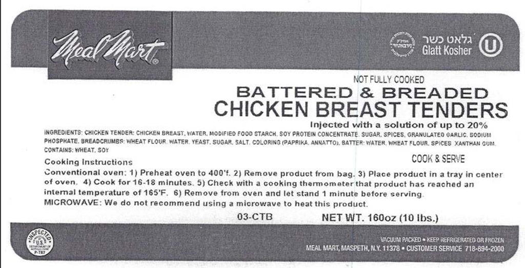 Recalls Of Chicken Treats For Dogs