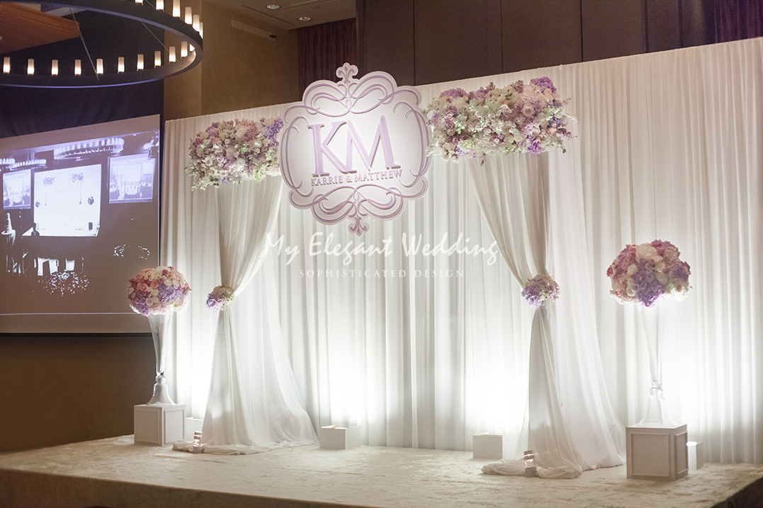 Kerrie + Matthew  My Elegant Wedding
