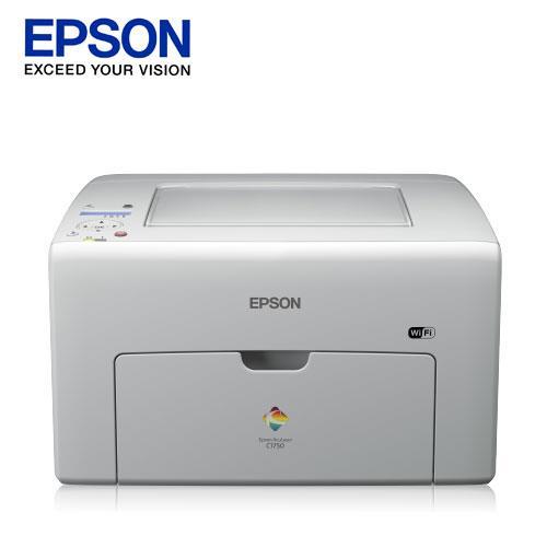EPSON 彩色無線網路印表機 AL-C1750W 輕巧★容易★效率★環保 - myepson 臺灣愛普生原廠購物網站