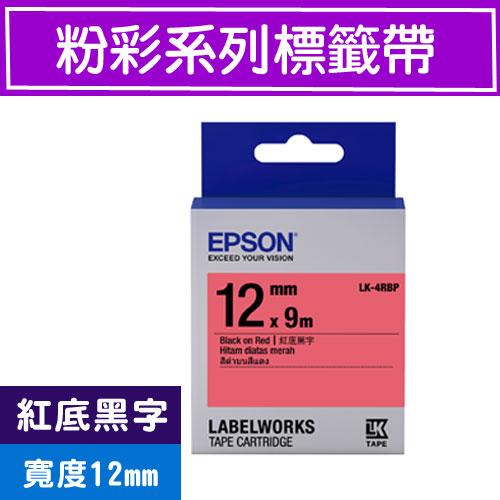 EPSON LK-4RBP S654403 標籤帶(粉彩系列)紅底黑字12mm【2件9折】 取代舊款 S625003 - myepson 臺灣愛普生原廠購物網站