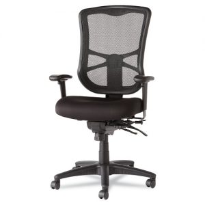 ergonomic chair under 500 theatre chairs for sale 7 best budget office to buy 200 or less let s look at each of them closer