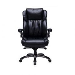 Chairs For Hip Pain Kid Plastic 5 Best Ergonomic Office In 2018 All Budgets Here Is Nice Sturdy Pu Leather Chair A Lot Less Than 300 Usd